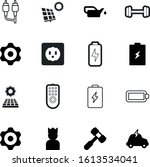 power vector icon set such as ... | Shutterstock .eps vector #1613534041