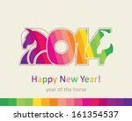 2014 year of horse. holiday... | Shutterstock .eps vector #161354537