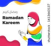 ramadan kareem women praying... | Shutterstock .eps vector #1613663137