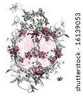butterfly center piece | Shutterstock . vector #16139053
