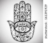 hand drawn boho hamsa hand.... | Shutterstock .eps vector #161391929