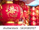chinese festive red lanterns... | Shutterstock . vector #1614181927