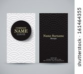 Name card design template. Business card vector illustration.