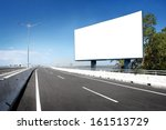 blank billboard or road sign on ... | Shutterstock . vector #161513729