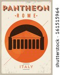 Retro Pantheon   Rome Poster