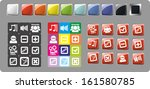 app icon set vector - stock vector