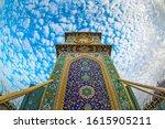 The Shrine Of Al Abbas Ibn Ali...