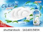 dish washing soap ads.... | Shutterstock .eps vector #1616015854