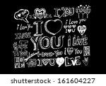 i love you valentine's day | Shutterstock .eps vector #161604227