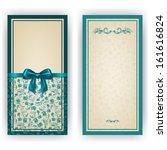 elegant template luxury... | Shutterstock .eps vector #161616824