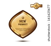 royal brown labels. use for... | Shutterstock .eps vector #161625677