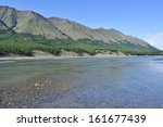 sunny landscape of the river in ... | Shutterstock . vector #161677439