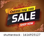 chinese new year sale word...