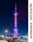 shanghai  china   15 july 2018  ...   Shutterstock . vector #1617216784