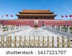beijing  china   29 september...   Shutterstock . vector #1617221707