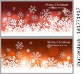 merry christmas and happy new... | Shutterstock .eps vector #161771417
