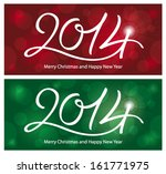 merry christmas and happy new... | Shutterstock .eps vector #161771975