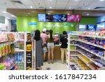 kuala lumpur  malaysia  ... | Shutterstock . vector #1617847234