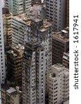 apartments in hong kong. | Shutterstock . vector #1617941