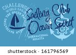 vintage sailing club vector art | Shutterstock .eps vector #161796569