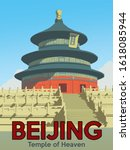 Temple Of Heaven In Beijing...