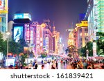 shanghai  china   may 28 ... | Shutterstock . vector #161839421
