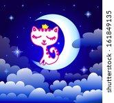 cute cat   Shutterstock .eps vector #161849135