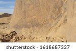 Ancient Rock Art In Sahara...
