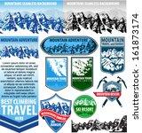 mountain icons set. mountain... | Shutterstock .eps vector #161873174