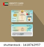united arab emirates identity... | Shutterstock .eps vector #1618762957