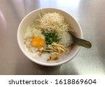 thai porridge  chinese style  ... | Shutterstock . vector #1618869604