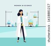 female scientist in lab... | Shutterstock .eps vector #1618881217
