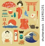 japan  landmarks  symbols and... | Shutterstock .eps vector #161901251