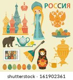 russia  landmarks  symbols and... | Shutterstock .eps vector #161902361