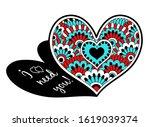 Valentines Day Card. Openwork...