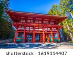 view of the chumon gate  with... | Shutterstock . vector #1619114407