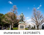 ueno  tokyo  japan  december 29 ...   Shutterstock . vector #1619186071