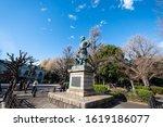 ueno  tokyo  japan  december 29 ...   Shutterstock . vector #1619186077