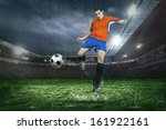 football player with ball in... | Shutterstock . vector #161922161