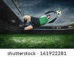 football golkeeper with ball in ... | Shutterstock . vector #161922281