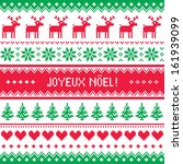 joyeux noel card   scandynavian ...   Shutterstock .eps vector #161939099