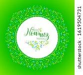 vector happy nowruz holiday... | Shutterstock .eps vector #1619504731