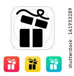 open gift box icon. vector...