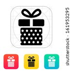 gift box with dots icon. vector ...