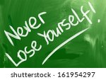 never lose yourself concept | Shutterstock . vector #161954297