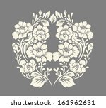 vector ornamental decorative... | Shutterstock .eps vector #161962631