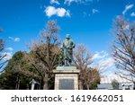 ueno  tokyo  japan  december 29 ... | Shutterstock . vector #1619662051