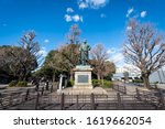 ueno  tokyo  japan  december 29 ... | Shutterstock . vector #1619662054