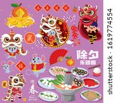 vintage chinese new year poster ... | Shutterstock .eps vector #1619774554