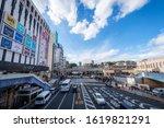 ueno  tokyo  japan  december 29 ... | Shutterstock . vector #1619821291